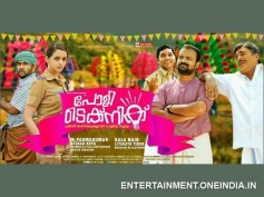 Polytechnic Movie Review - A Watchable Entertainer!