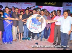 Pictures: Manchu Manoj Releases Pyar Mein Padipoyane Audio