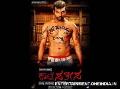Kwatle Satisha - Movie Review: An Enjoyable Flick