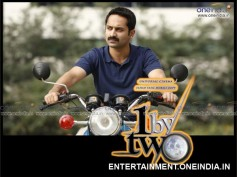1 By Two Movie Review - A Psychological Thriller!