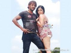 Photos: Kiran Rathod Gets Close With Sharavanth For Kannada Movie