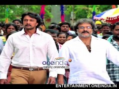 Maanikya's First Day Collection At Box Office