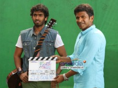 Photos: Puneet Rajkumar Taps The Clap For Dr Rajkumar's Grandson Vinay's Siddhartha