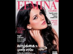 Hottie Kashish Singh Graces Femina Tamil Cover Page