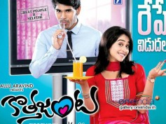 Kotha Janta (4 Days) First Weekend Collection At Box Office