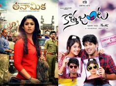 Kotha Janta Beats Anamika Collection At USA Box Office