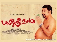 Suraj Venjaramoodu's Garbhasreeman Is In Trouble!