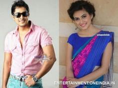 Nenapirali Prem To Romance Kriti Kharbanda In Dalapathi