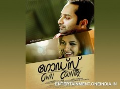 Fahad Fazil's Gods Own Country Releasing Today