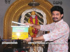 Photos: Kalyam Ram Launches Sher After Pataas