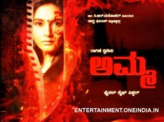 First Look Of Ragini Dwivedi's Amma