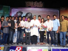 Photos: Celebs Galore At Karthikeya Music Release