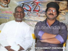 Ilayaraja Is The Omkara Of Music: Ravichandran