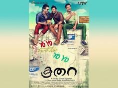 Koothara Movie Review