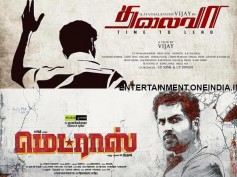Karthi's Madras First Look, A Copycat Of Vijay's Thalaivaa?