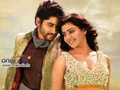 Autonagar Surya (3 Days) First Weekend Collection At Box Office