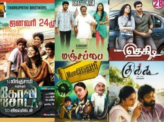 Half Yearly Report Of Tamil Movies In 2014