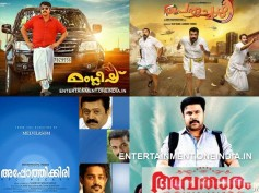 In Pics: Malayalam Movies To Watch Out After Holy Ramzan