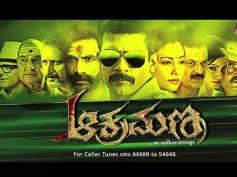 Aakramana set for release this Friday