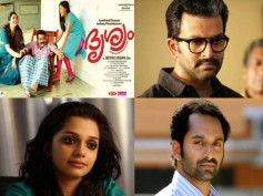61st Idea Filmfare Awards South Malayalam Winners List