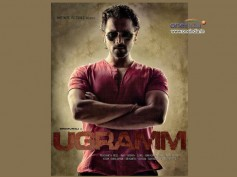 Srimurali Confirms Ugramm Sequel