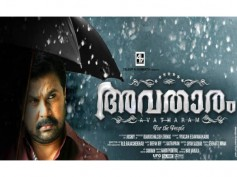 Avatharam To Be Remade In Tamil And Telugu