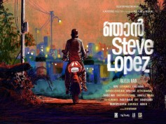 Watch: Njan Steve Lopez Theatrical Trailer