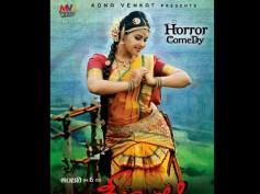 Geethanjali - Movie Review