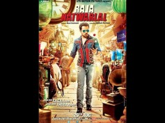 Raja Natwarlal: 10 Reasons Why This Movie May Flop Big Time
