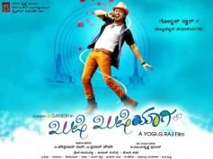 Ganesh Starrer Kushi Kushiyagi's Audio Launch Soon