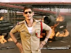 Aagadu Will Be Another Turning Point: Mahesh Babu