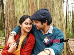Amara Kaaviyam (Amara Kaviyam) Review