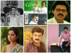 Teacher's Day Special: Telugu Actors Who Made Gurus Proud
