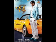 Sudeep Starrer Ranna - Motion Poster Released