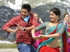 SIIMA 2014 Telugu Winners List: Mahesh Babu, Samantha Bag Best Actor Awards