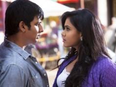 Yaan Set For Big Release