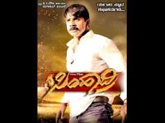 Simhadri - Movie Review