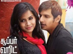 Yaan Disappoints Movie Lovers
