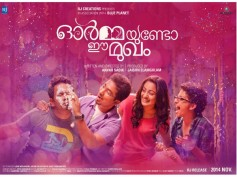 Vineeth Sreenivasan Wraps Up Ormayundo Ee Mukham