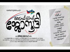 Jeethu Joseph To Direct Dileep