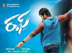 Hoping Aadhi's Rough To Be As Big A Hit As Chiranjeevi's Khaidi: Sai