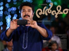Mammootty To Go Green For 'Varsham'