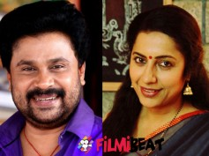 Dileep To Share Screen With Suhasini Maniratnam