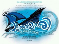 Mammootty's Pathemari Goes On Floor