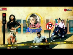 Namasthe Madam: Movie Review