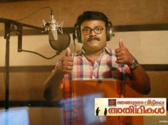 Kalabhavan Shajon Turns Singer!