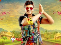 Fans Eagerly Wait For Current Theega's Release!