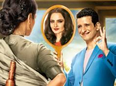 Super Nani Movie Review: Rekha Special