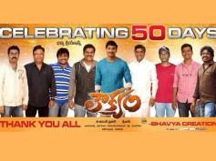 Loukyam Celebrates 50 Days At Theatres