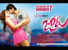Joru (3 Days) Weekend Collection At Box Office